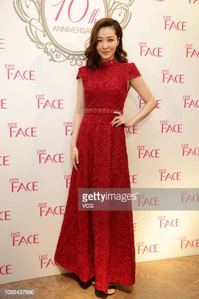 Model/actress Lynn Hung poses for a photo during a celebration party of beauty brand perFACE on October 15 2018 in Hong Kong China