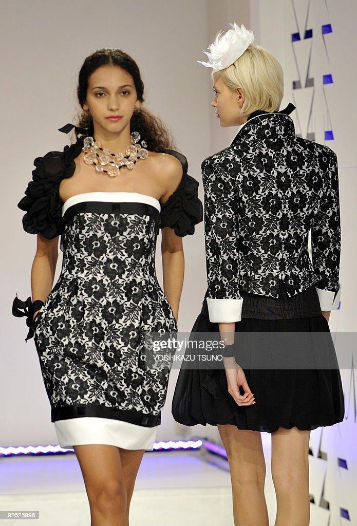 Cocktail Dresses 2010