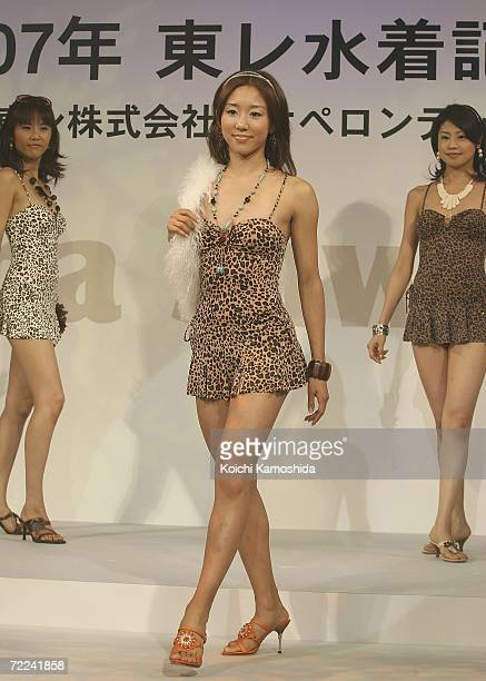 Models pose on the runway during Toray's fashion show for the swimsuit collection 2007 on October 23 2006 in Tokyo Japan