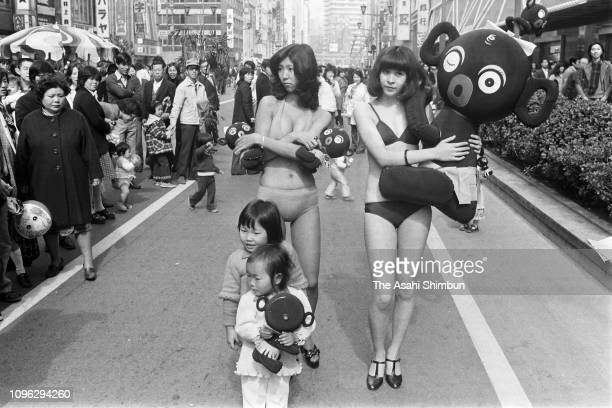 Models promote DakkoChan dolls 20th anniversary at Ginza district on March 9 1975 in Tokyo Japan