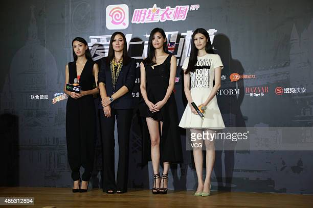 Models Qin Shupei Sophia Kao Ming Xi and He Sui pose on the stage during the second season kickoff ceremony of 'I Supermodel' on August 26 2015 in...