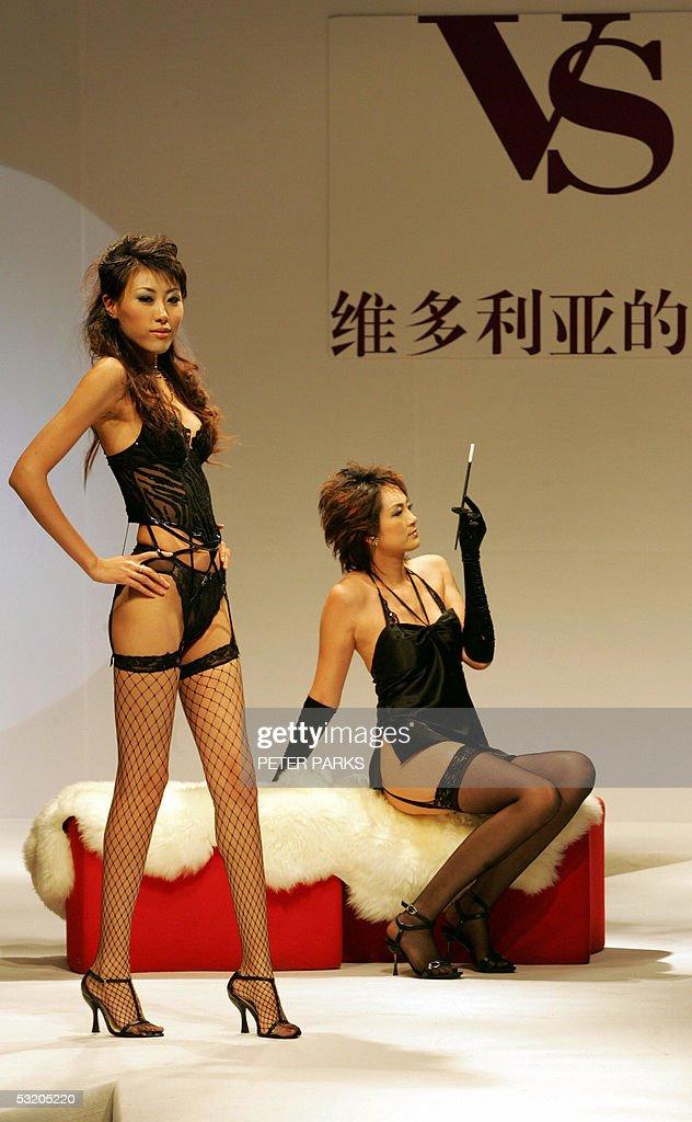 The beijinger lingerie show