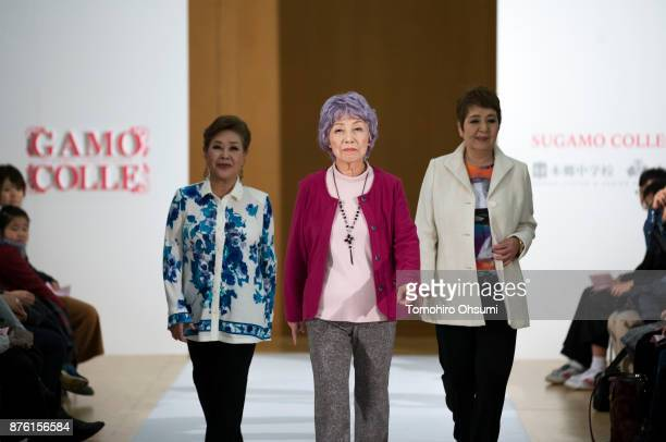 Models walk the runway during the Gamo Colle or Sugamo Collection 2017 show on November 19 2017 in Tokyo Japan About 22 models aged between 50 and 78...