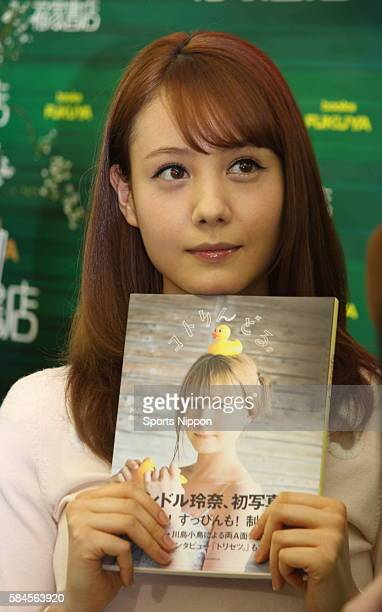Model/TV personality Reina Triendl attends an event to promote her new photo book on January 27 2013 in Tokyo Japan