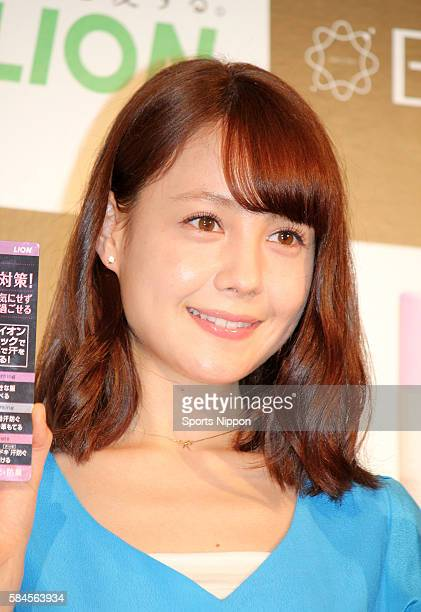Model/TV personality Reina Triendl attends the Lion Corporation press conference on March 13 2014 in Tokyo Japan