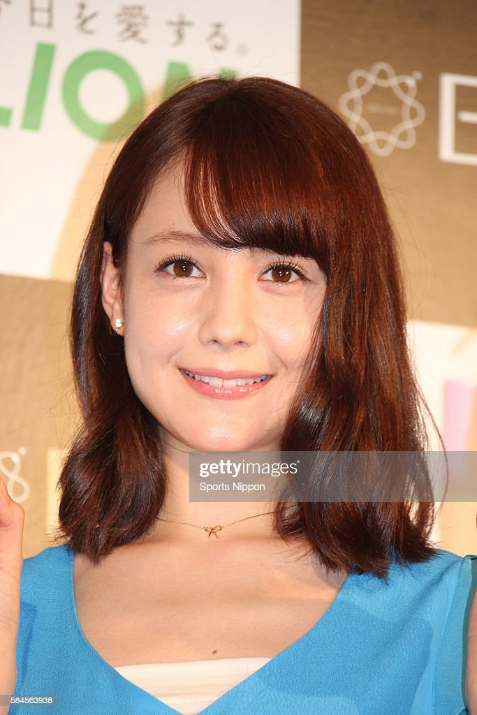 Reina Triendl Attends Press Conference In Tokyo : News Photo