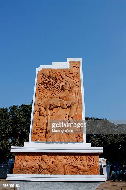Moder Gorob monument or Our Pride is a monument in front of Bangla Academy building in Dhaka dedicated to the martyrs of the Language Movement of...