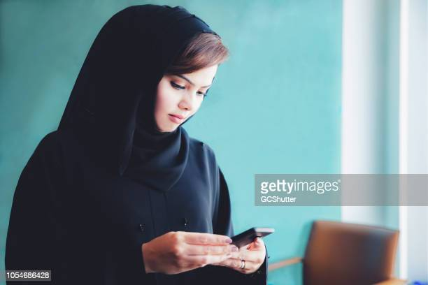 Modern Arab Businesswoman