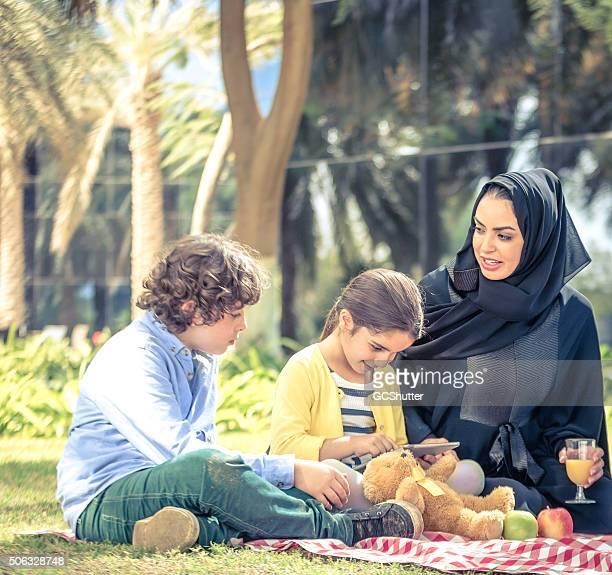 Modern Arab Family
