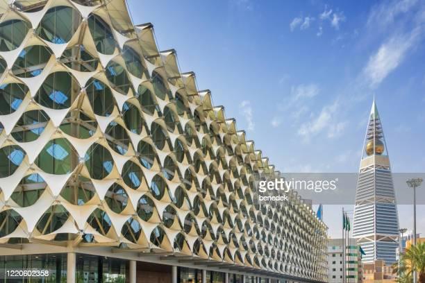 リヤド サウジアラビア キング ファハド国立図書館の近代建築 - サウジアラビア ストックフォトと画像