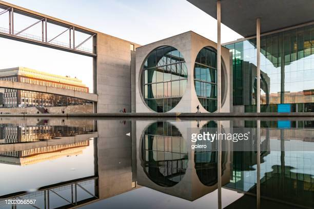 modern architecture in the government district in berlin - international landmark stock pictures, royalty-free photos & images