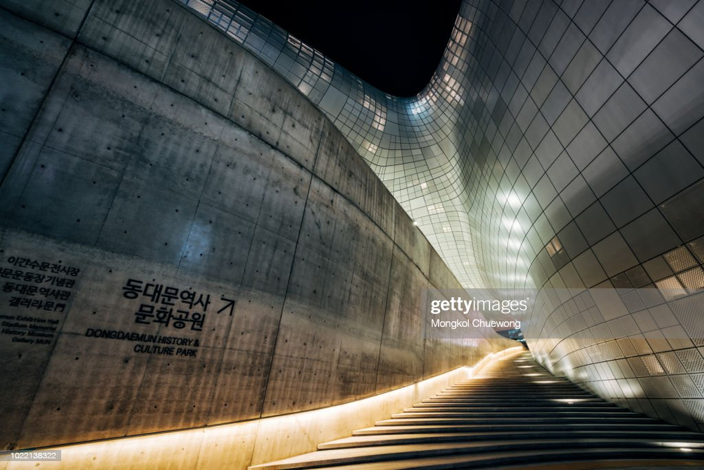 Modern Architecture Of The Dongdaemun Design Plaza At Night