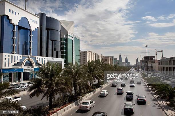 Modern Architecture, Riyadh, Saudi Arabia