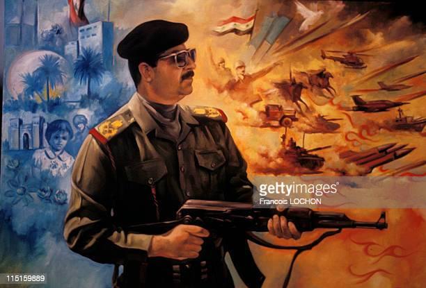 Modern art in Iraq in September 1987 Saddam Hussein painting