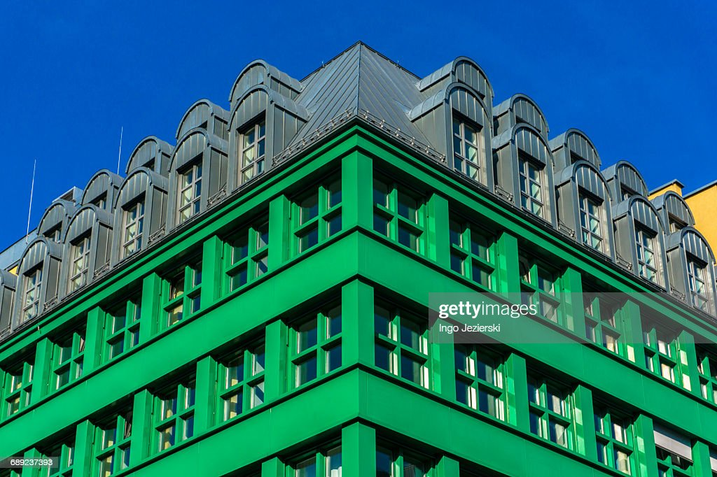 Modern  building : Stock Photo