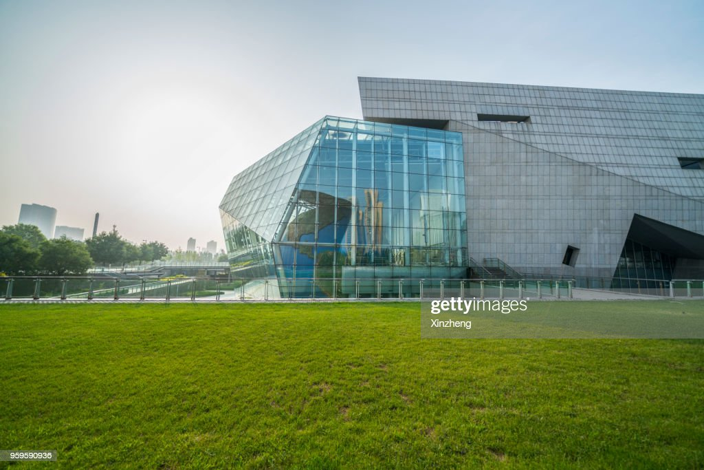 Modern building with glass wall : Stock-Foto