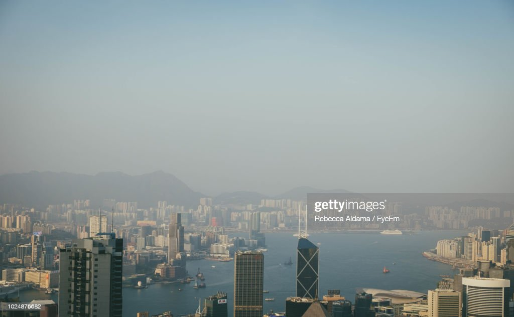 Modern Buildings In City Against Clear Sky : Stock Photo