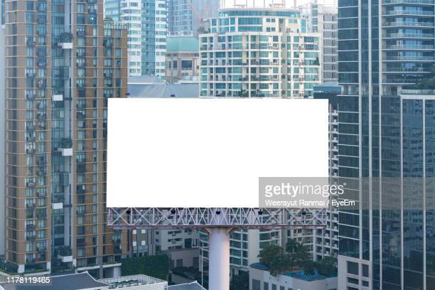 modern buildings in city - billboard stock pictures, royalty-free photos & images