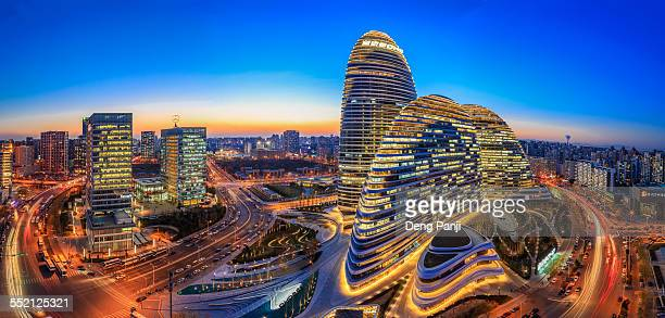 modern buildings - beijing province stock photos and pictures