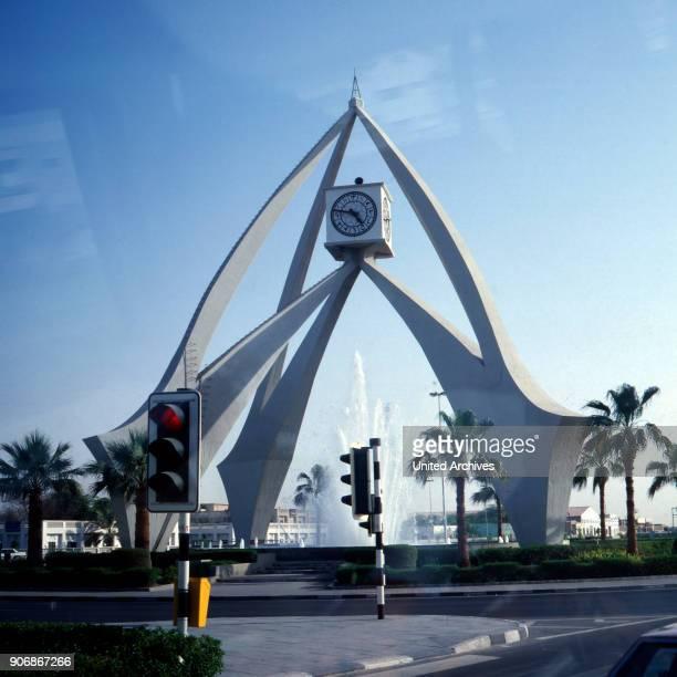 Modern clock tower in Dubai in the United Arab Emirates 1980s