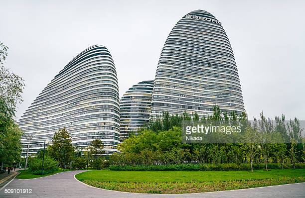 Modern curved buildings at the Galaxy Soho, Beijing
