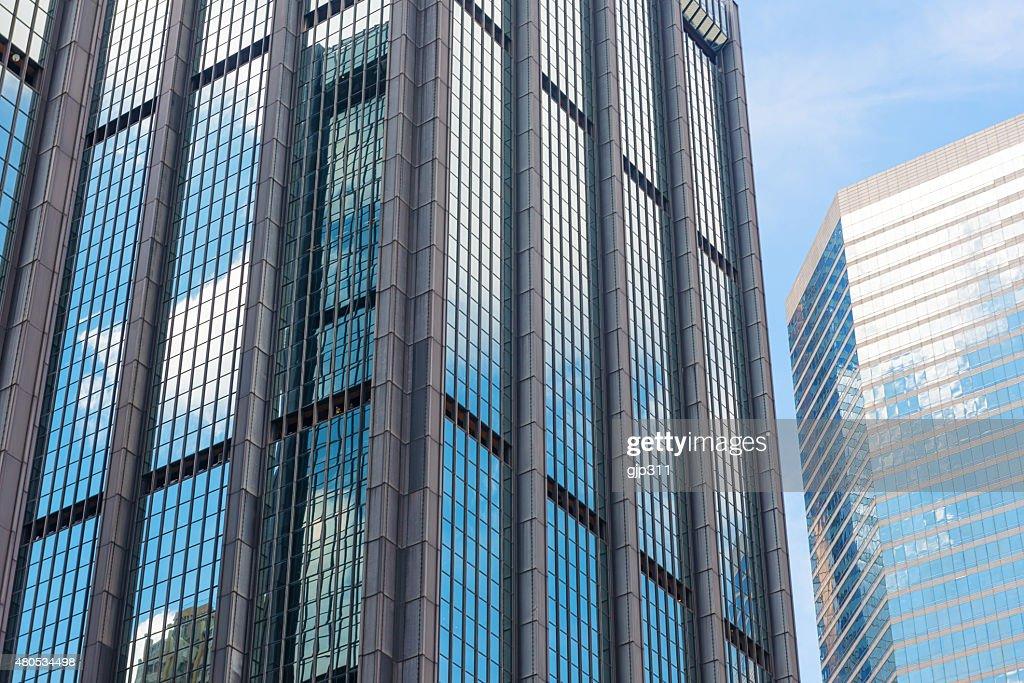 modern glass building : Stock Photo