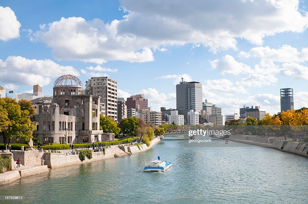 Hiroshima stock photos and pictures getty images modern hiroshima thecheapjerseys Gallery