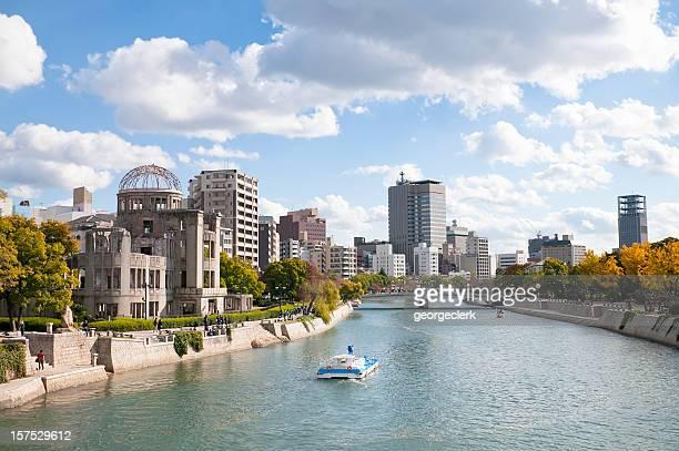 hiroshima moderna - bomba atômica de hiroshima - fotografias e filmes do acervo