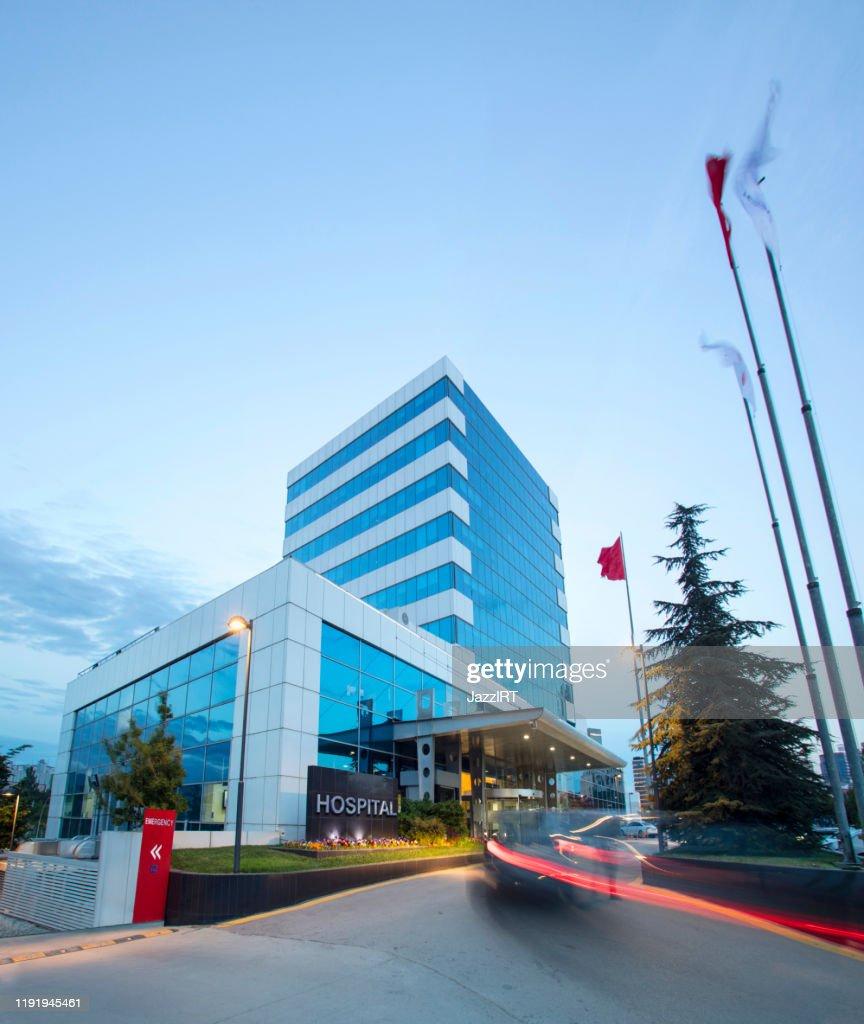 Bâtiment moderne d'hôpital : Photo