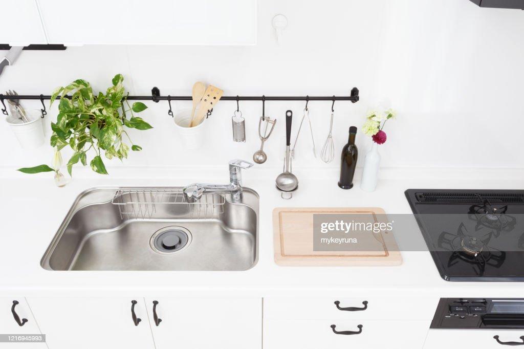 Modern kitchen white room interior. : Stock Photo