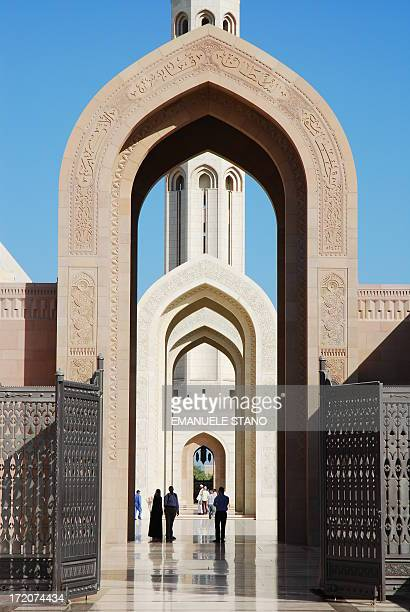 CONTENT] A modern masterpiece This is the mosque that the Sultan of Oman has built in its capital