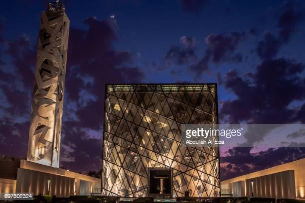 modern mosque - riyadh - fotografias e filmes do acervo