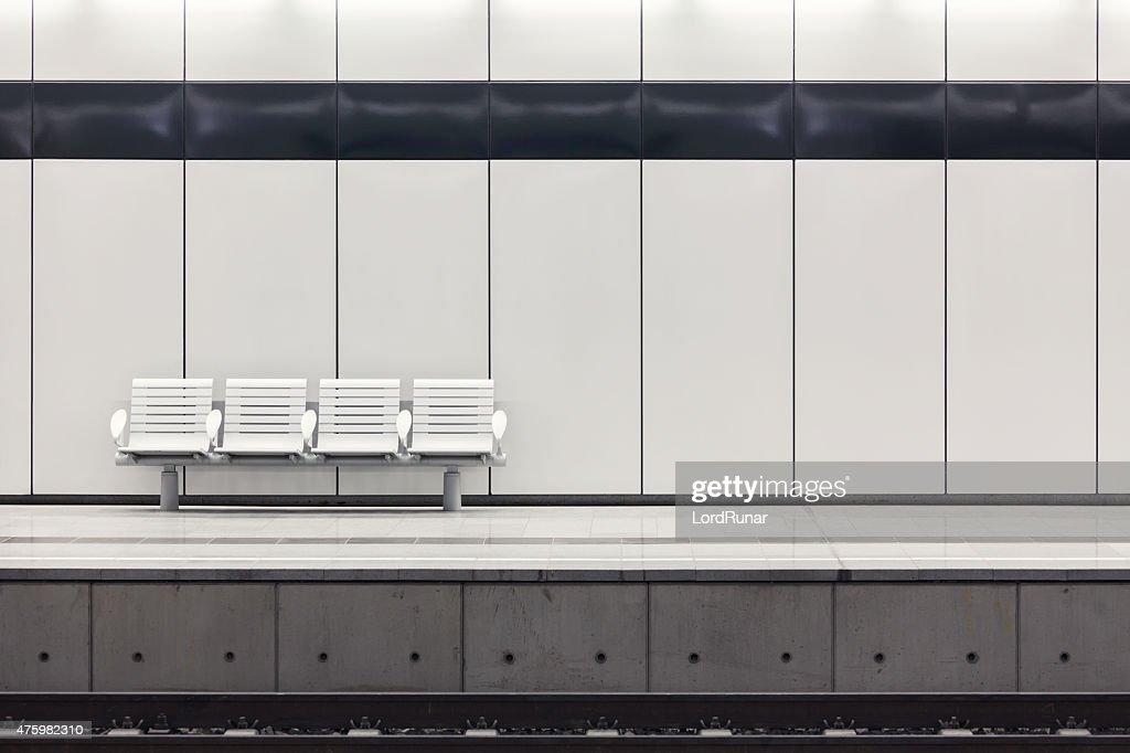 Moderne railway station Plattform : Stock-Foto