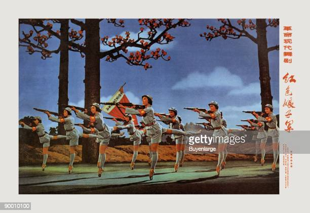 Modern Revolutionary Dance Red Detachment of Women