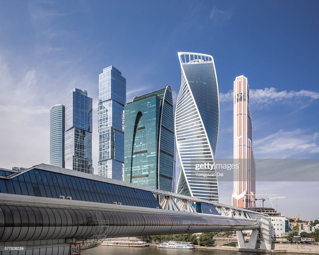 Modern Skyscrapers in Moscow : Bildbanksbilder