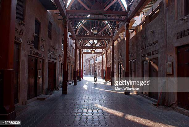 modern souk. - souk stock pictures, royalty-free photos & images