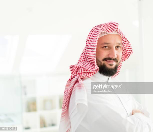Modern young arabian man portrait