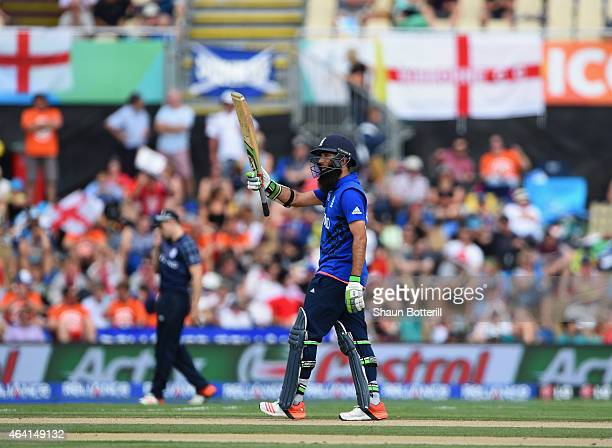 Moeen Ali of England reaches his 50 during the 2015 ICC Cricket World Cup match between England and Scotland at Hagley Oval on February 23 2015 in...