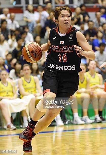 Moeko Nagaoka of Japan drives the ball during the women's basketball international friendly match between Japan and Australia at Kamiyama City Sports...