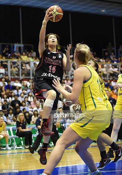 Moeko Nagaoka of Japan in action during the women's basketball international friendly match between Japan and Australia at Kamiyama City Sports and...