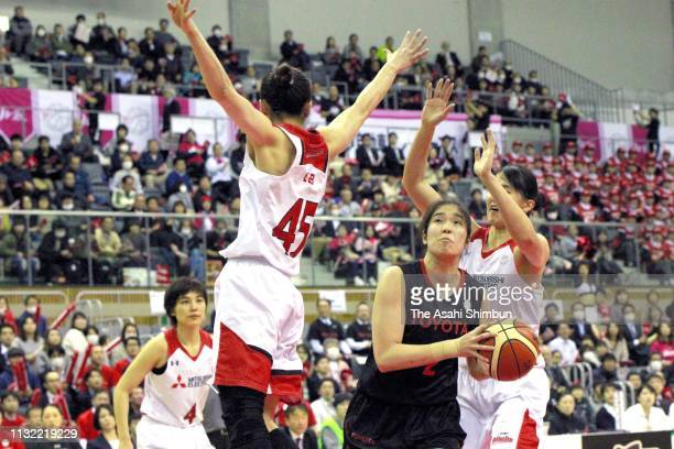 Moeko Nagaoka of the Antelopes in action during the Basketball W League Play-Off Semi Final Game three between Toyota Antelopes and Mitsubishi...