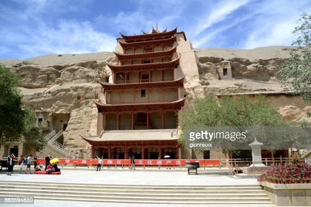 mogao caves, dunhuang, gansu, china - mogao caves stock pictures, royalty-free photos & images