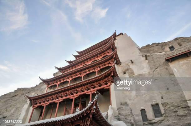Mogao Caves, Dunhuang, Gansu Province, China, Asia