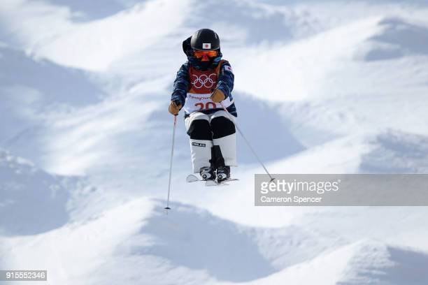 Mogul Skier Arisa Murata of Japan trains ahead of the PyeongChang 2018 Winter Olympic Games at Phoenix Park on February 8 2018 in Pyeongchanggun...
