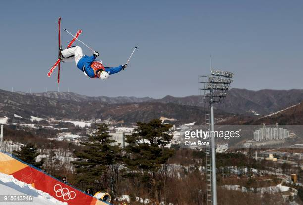 Mogul Skier Woo Jae Choi of Korea trains ahead of the PyeongChang 2018 Winter Olympic Games at Phoenix Park on February 8 2018 in Pyeongchanggun...