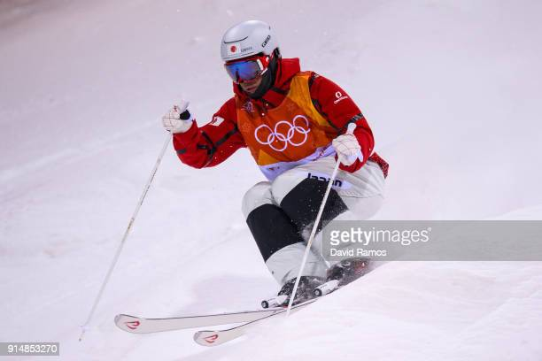 Moguls Skier Ikuma Horishima of Japan trains ahead of the PyeongChang 2018 Winter Olympic Games at the Bokwang Phoenix Snow Park on February 6 2018...