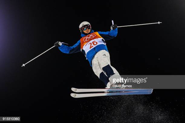Moguls skier Joon Seo Myung of South Korea in action during training session ahead of the PyeongChang 2018 Winter Olympic Games at Bokwang Phoenix...