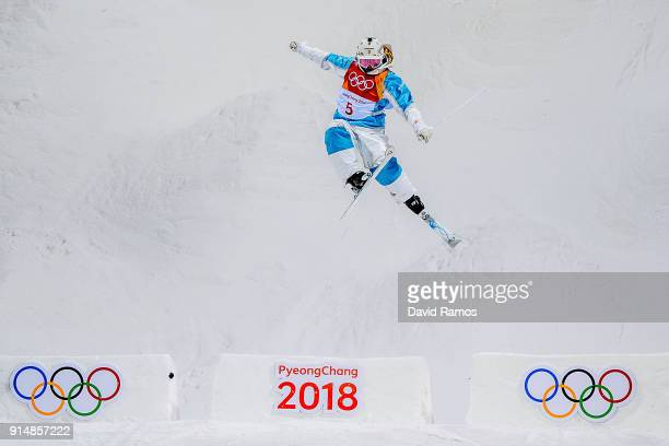 Moguls Skier Yulia Galysheva of Kazakhstan trains ahead of the PyeongChang 2018 Winter Olympic Games at the Bokwang Phoenix Snow Park on February 6...