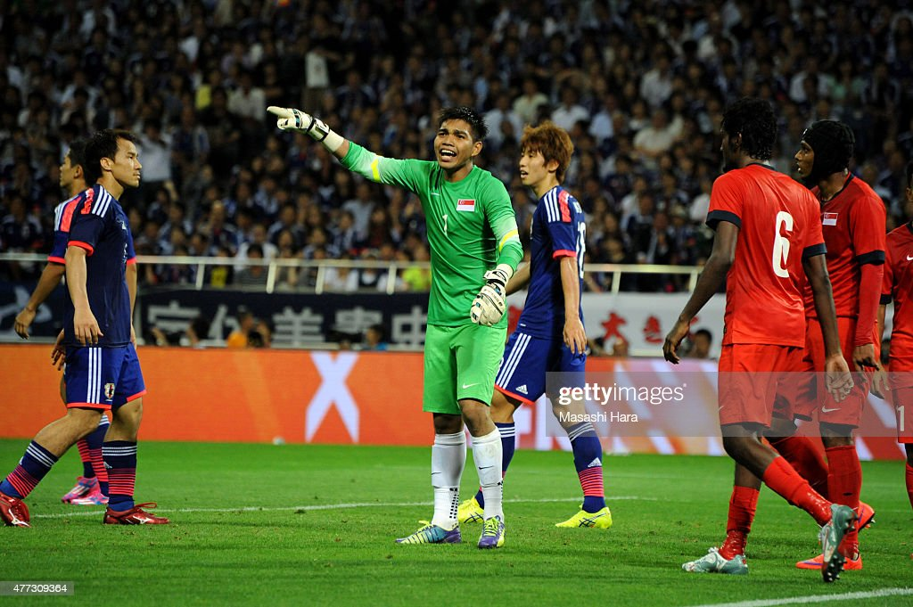 Japan v Singapore - 2018 FIFA World Cup Qualifier : News Photo