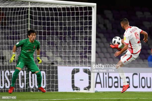 Mohamed Aoulad Youssef of Wydad Casablanca misses a chance during the FIFA Club World Cup UAE 2017 fifth place playoff match between Wydad Casablanca...